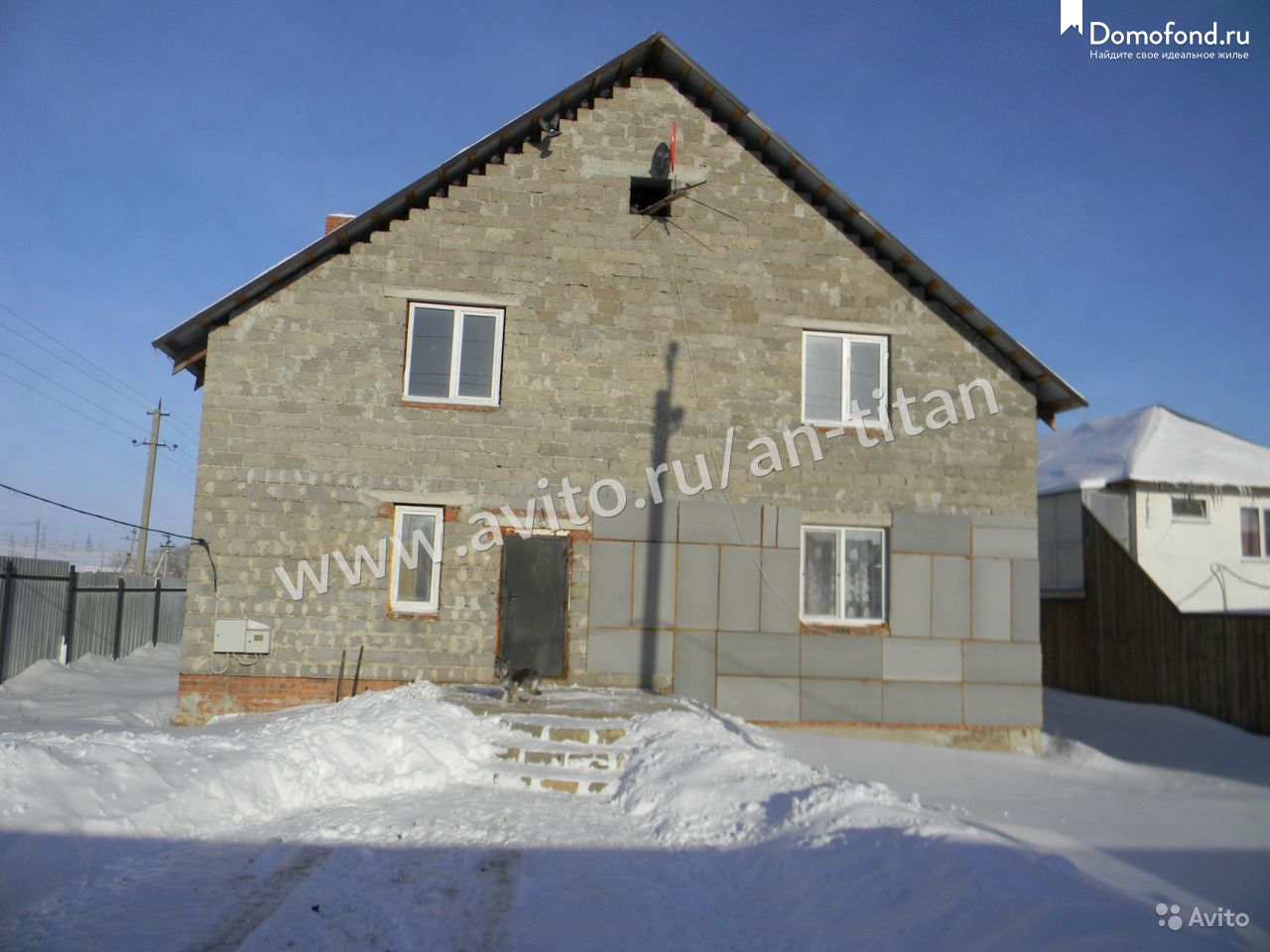 74fb266bc0b51 Купить дом в городе Татарская Каргала, продажа домов : Domofond.ru
